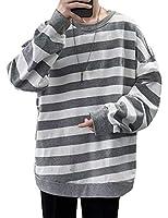 [YUNHEN]カットソー メンズ ボーダー柄 プルオーバー 長袖 ゆったり トレーナー カジュアル クルーネック パーカー ファッション 春 秋 ロングTシャツ オシャレ ビックシルエット トップス(12グレー)