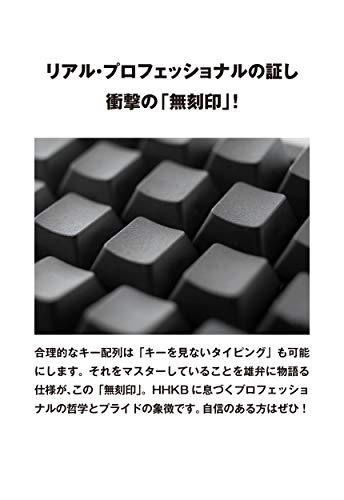PFUHappyHackingKeyboardProfessionalBT無刻印/白PD-KB600WN