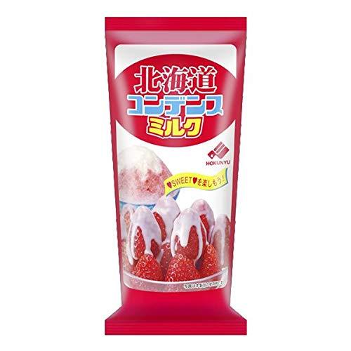 北海道コンデンスミルク(400gチューブ) x10個