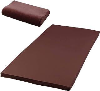 アイリスプラザ マットレス 枕 セット シングル ブラウン 洗える リバーシブルカバー2枚付き KTT-SET