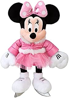 Official Disney Limited Edition 2011 Ice Skating Minnie Mouse Plush Toy -- 20'' H