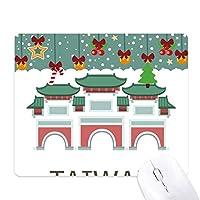 台湾魅力孔子廟の旅行 ゲーム用スライドゴムのマウスパッドクリスマス