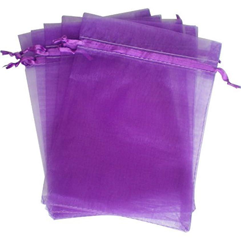 蘇生するダニ谷オーガンジー巾着袋 13x16cm 無地 小物入れ ジュエリー ギフト アクセサリーや小物入れラッピング 50枚セット パープル