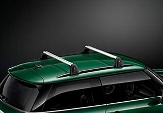 Suchergebnis Auf Für Mini Dachgepäckträger Boxen Transportsysteme Auto Motorrad