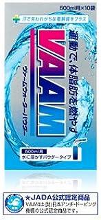 明治乳業 ヴァーム ウォーター パウダー 1ケース=12箱(1箱=1袋5.7gx10袋) meiji VAAM WATER POWDER