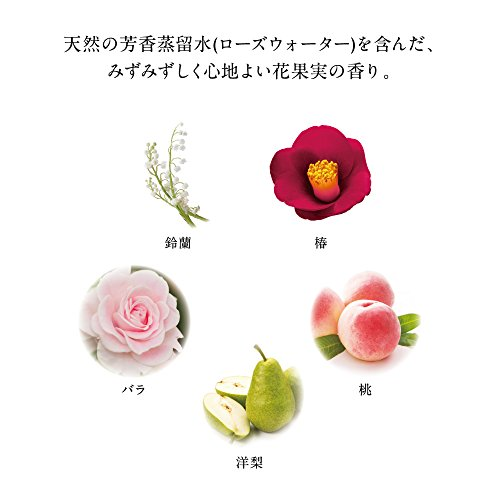 資生堂『TSUBAKIふんわりつややかシャンプー』