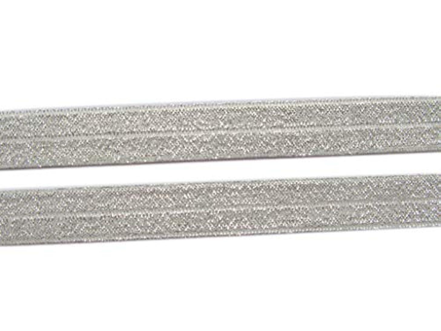 XiXiboutique 15 Yards Glitter Fold Over Elastic Stretch Foldover FOE Elastics for Hair Ties Headbands(Silver)