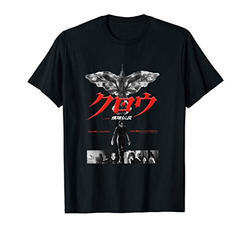 The Crow Japanese Poster T-Shirt