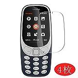 VacFun 4 Piezas HD Claro Protector de Pantalla para Nokia 3310 TA-1030, Screen Protector Sin Burbujas Película Protectora (Not Cristal Templado) New