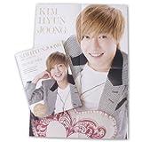 韓国スターグッズ SS501(ダブルエス501)キム ヒョンジュンの公式コレクションブック(大型ブロマイド+トーク会映像集DVD)(KAT282)