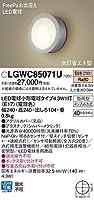 パナソニック(Panasonic) Everleds LED FreePaお出迎え・点灯省エネ型 防雨型ポーチライト LGWC85071F (電球色)