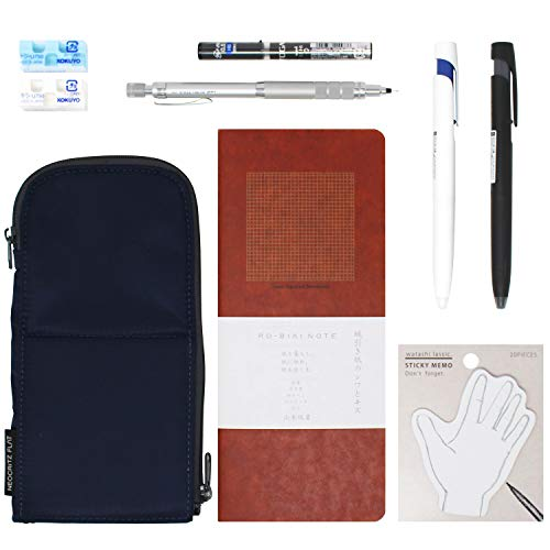 TOKYOLY Japanese Stationery Set - Ganbatte Essentials - Pencil Case, Mechanical Pencil, Notebook, Memo Pad, 2 Pens, 2 Erasers - Makes a Great Gift - Students, New Grads, and More - Authentic Japanese