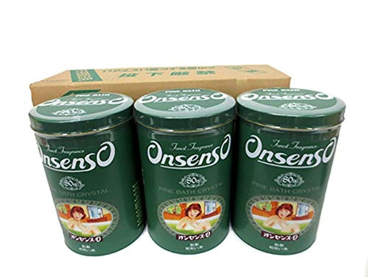 ポンペイ訪問ペナルティオンセンス 復刻版 1.95kg 3缶セット 入浴剤 薬用温浴剤 薬用 バスケア パインバス