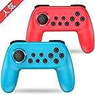 【タイムセール】 ジョイコントローラー switch Nintendo Switchに対応が激安特価!