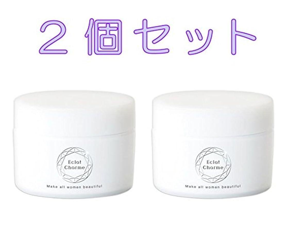 反毒ショートカット浴【 2個セット 】 メディアハーツ エクラシャルム 60g