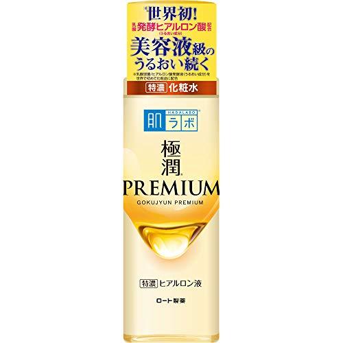 肌ラボ 極潤プレミアム ヒアルロン液 化粧水 170ml
