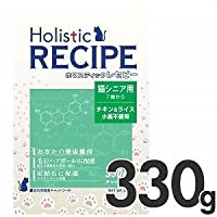 ホリスティックレセピー新ネコシニア330g × 15袋【まとめ買い ケース販売】