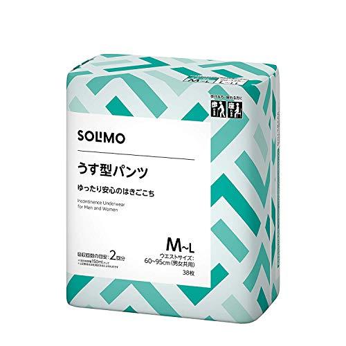 SOLIMO(ソリモ)『うす型パンツ』