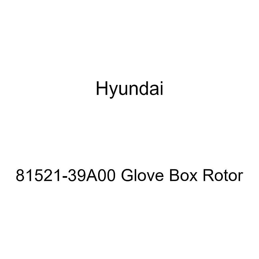 Genuine Hyundai 81521-39A00 Glove Box Rotor