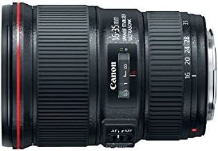 Canon EF 16-35mm f/4L IS USM Lens - 9518B002