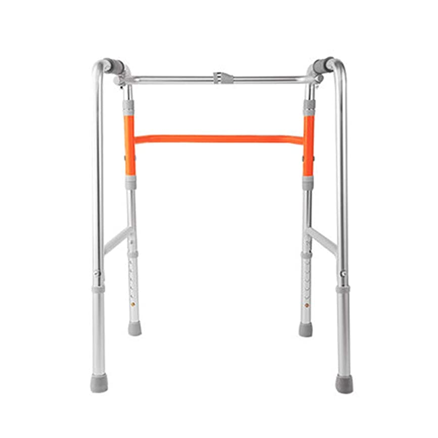 アクセル権利を与える頬骨MWNV ウォーカーアルミウォーカー高齢者ウォーカーウォーキングエイド無効4本足ステッキ - 松葉杖