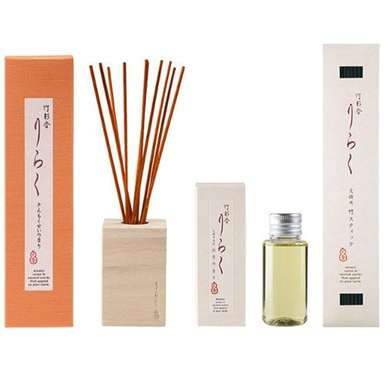 宅配便調和のとれた期限大香 竹彩香 りらく きんもくせい 50ml と 交換用 きんもくせい、交換用竹スティック きんもくせいの色 セット