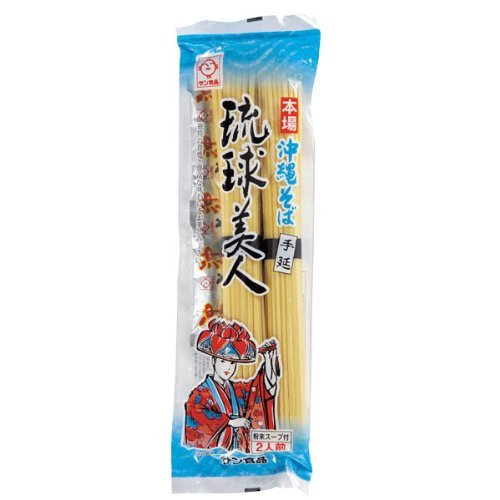サン食品 沖縄そば乾麺・琉球美人(2人前) 200g×25個