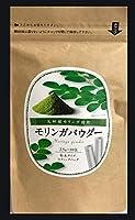 モリンガパウダー 九州産 2.5×10包 粉末タイプ