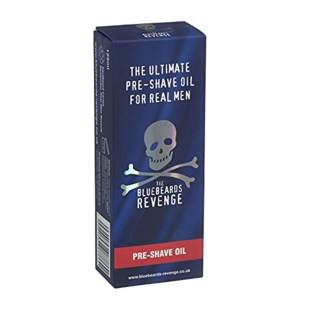 近所の貫通する忠実なBluebeards Revenge PreShave Oil (Pack of 2) - ブルービアーズ復讐のプレシェイブローションオイル (x2) [並行輸入品]