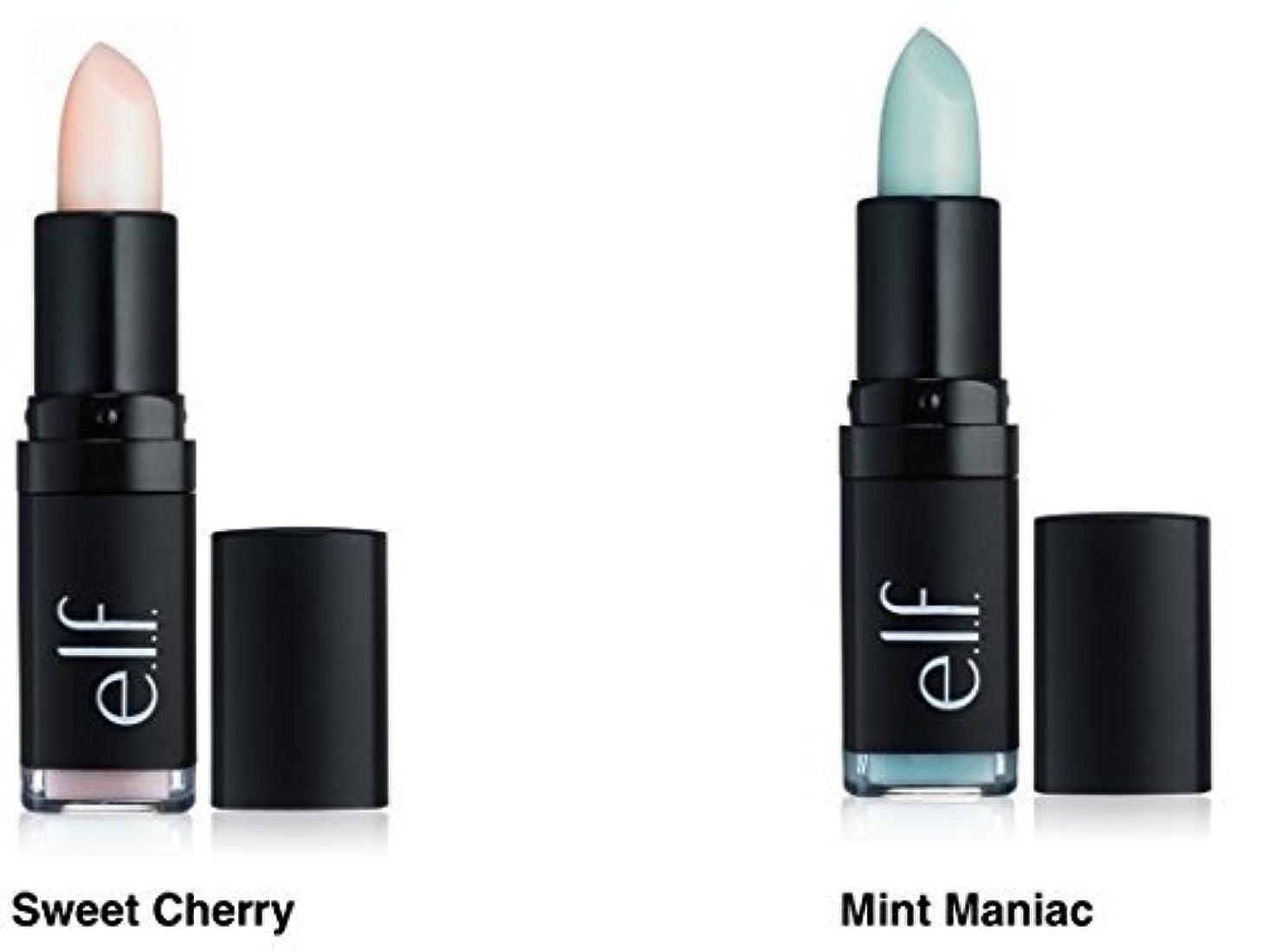 New ~ e.l.f. Lip Exfoliator (2 Packs~ Cherry & Mint) by Elf