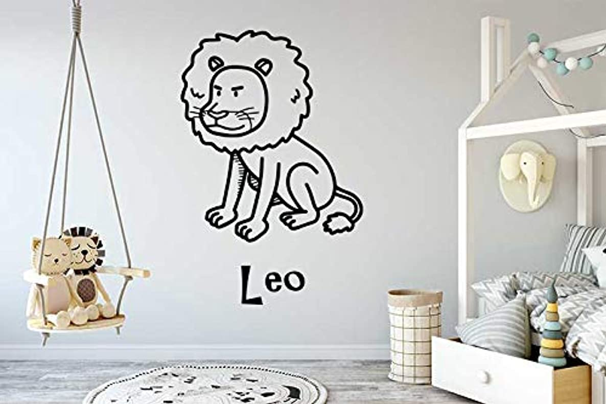 Vinyl Sticker Leo Zodiac Sign Astrology Horoscope Constellation Lion Animal Zoo Kids Room Mural Decal Wall Art Decor EH069