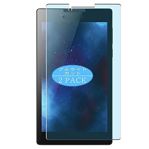 VacFun 2 Piezas Filtro Luz Azul Protector de Pantalla, compatible con lenovo TAB2 A7-30TC 7' TAB 2, Screen Protector Película Protectora(Not Cristal Templado) NEW Version