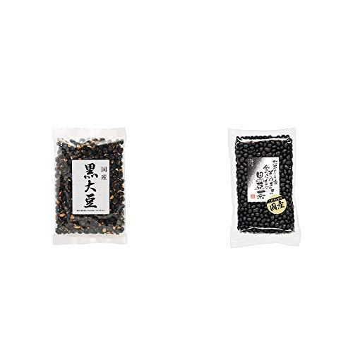 [2点セット] 国産 黒大豆(140g)・国産 黒豆茶(200g)