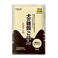 アニマル・ワン ドッグフード 犬の雑穀ごはんウェット たきこみ(チキン) 200g