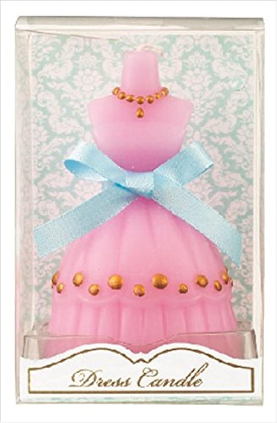 製造看板セットするkameyama candle(カメヤマキャンドル) ドレスキャンドル 「 ピンク 」 キャンドル 60x54x98mm (A4460500PK)