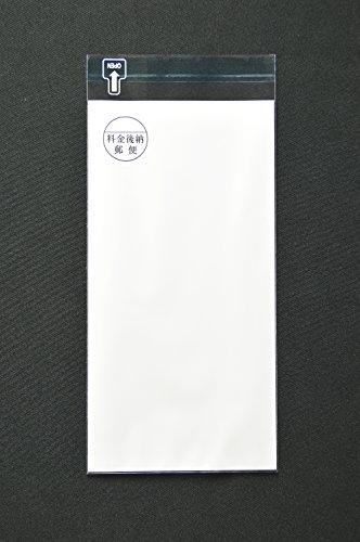 印刷透明封筒 長3 【4,000枚】 OPP 50μ(0.05mm) 表:白ベタ 切手/筆記可 後納1本 静電気防止処理テープ付き 折線付き 横120×縦235+フタ30mm印刷可