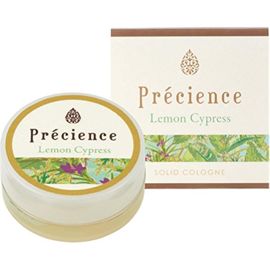 式才能のあるアンデス山脈プレッシェンス ソリッドコロン(練り香水) レモンサイプレス5g