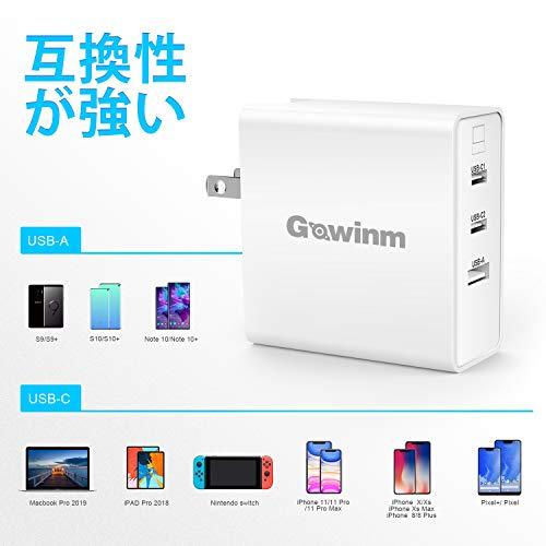 GOWINMiPhone12PD充電器65Wアダプター急速充電器5V/2.4AUSB-AUSB-C1USB-C2、GAN(窒化ガリウム)、PSE認証を受ける、3ポート付き、折りたたみ可能、と互換性ありiPhone|ipad|Android