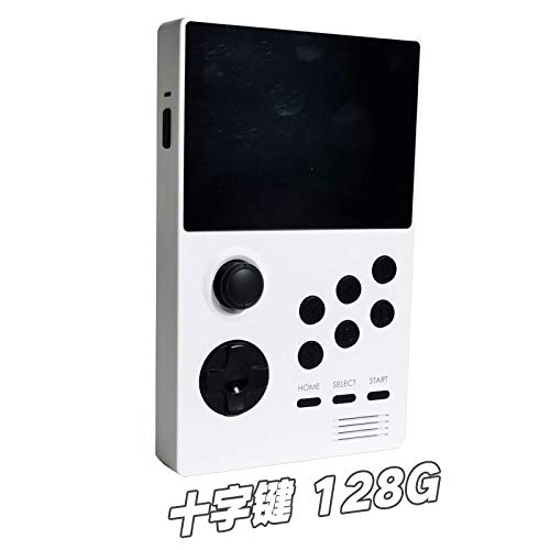 Hyncdz Pandora's Magic Box 3D Arcade HD PSP Consola de Mano Mini Retro Arcade Juegos incorporados 10000+ Bluetooth 4 Personas WiFi con Cable Descargar Juego Salida HDMI 128G Blanco