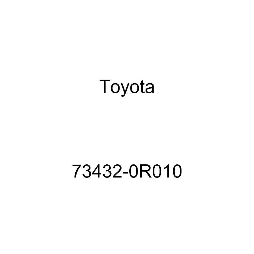 Genuine Toyota 73432-0R010 Seat Belt Retractor Cover