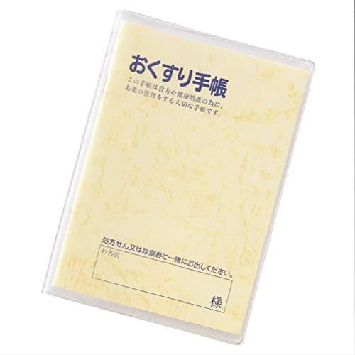 『リヒトラブ おくすり手帳ホルダー HM532』の4枚目の画像