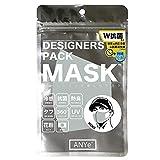 [エニー] ANYe デザイナーズパックマスク メンズ 洗えるマスク 冷感 抗菌 防臭 日本製 (ライトグレー 2021ver.)