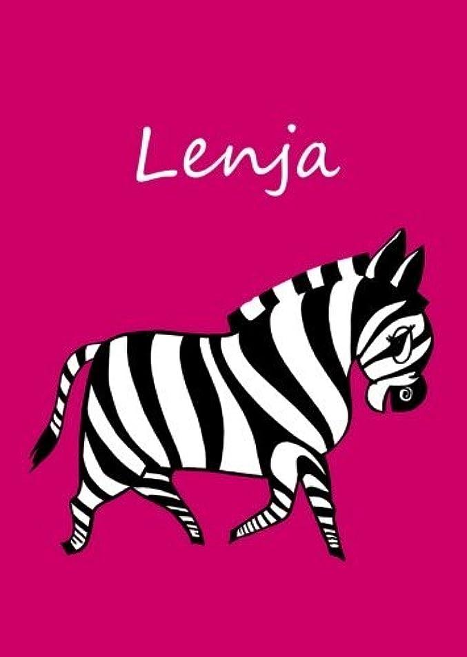 味わう知り合いになる本能Lenja: personalisiertes Malbuch / Notizbuch / Tagebuch - Zebra - A4 - blanko