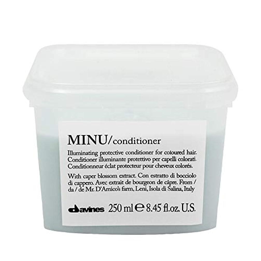 何十人もわがままもっともらしい[Davines ] ダヴィネスぬコンディショナー250ミリリットル - Davines Minu Conditioner 250ml [並行輸入品]