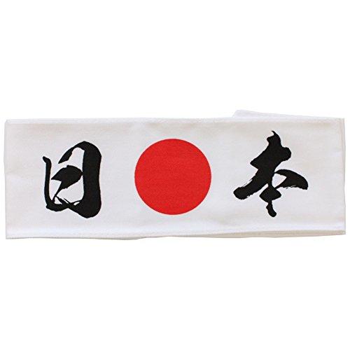 First Arrow Japanisches Hachimaki-Stirnband, Nippon (Japan) Kanji und Hinomaru Sonnendruck, Weiß