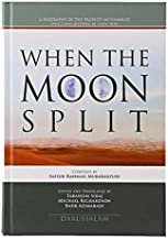 Best when the moon split new edition Reviews