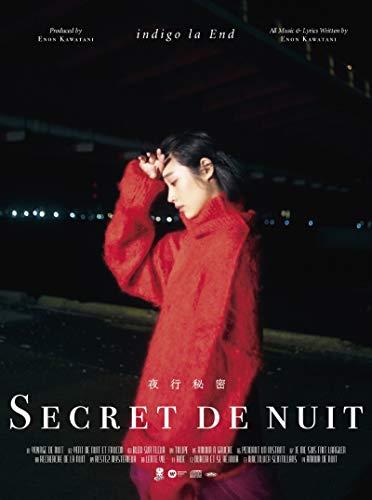 夜行秘密 (初回限定盤B Blu-ray)