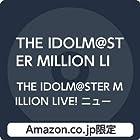 【Amazon.co.jp限定】THE IDOLM@STER MILLION LIVE! ニューシングル (メガジャケット付)