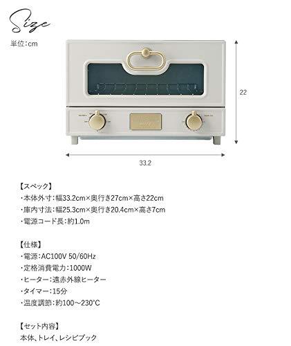 【Toffy/トフィー】グリルオーブントースターK-TS2(スレートグリーン)プレミアム遠赤外線ヒーター100℃-200℃温度調節機能1000WレトロK-TS2-SG