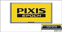 TOYOTA【トヨタ】PIXIS EPOCH【ピクシスエポック】 ナンバーフレーム(メッキ)(フロント・リヤ各) LA350A LA360A 純正用品[08407-00320]